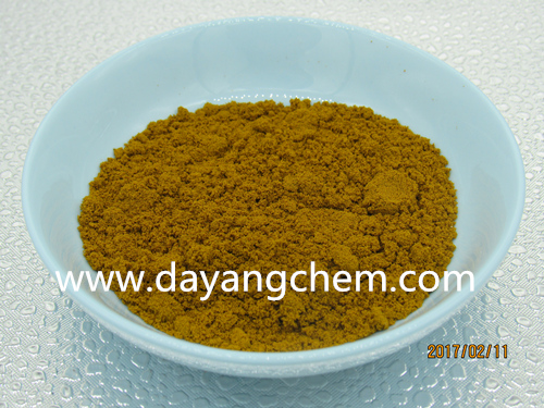 VAT-YELLOW-GCN-POWDER